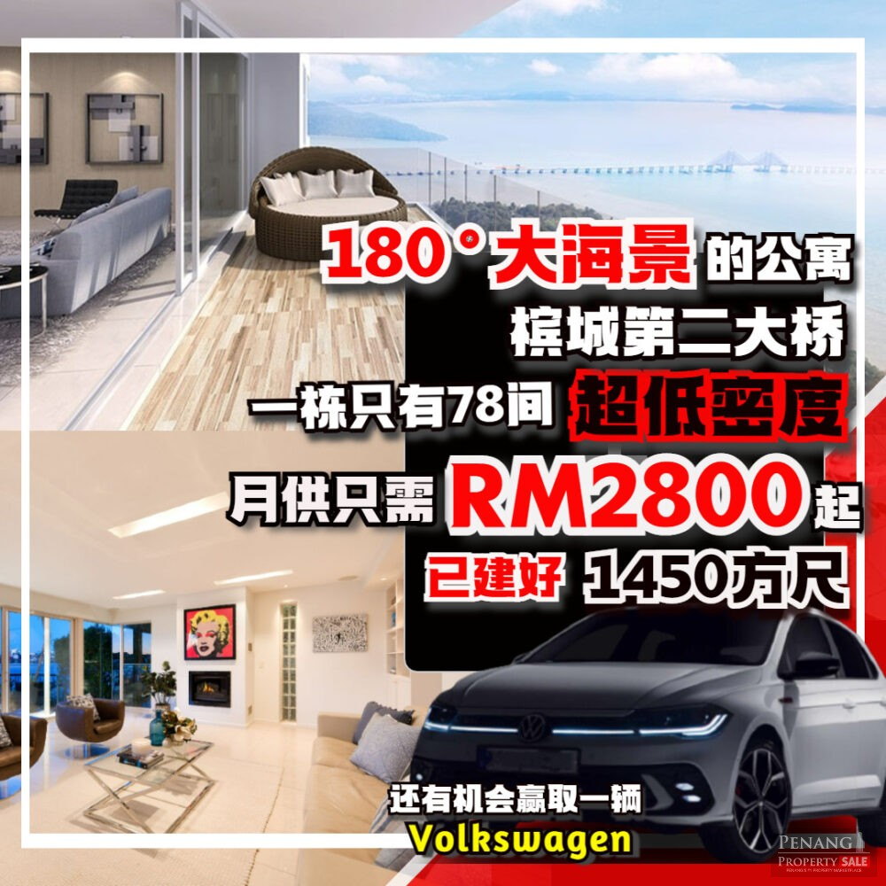 【VIDEO】180° FULLY SEAVIEW_GREENERY & LOW DENSITY CONDO NEXT TO 2ND BRIDGE.NEARBY FTZ & QUEENSBAY